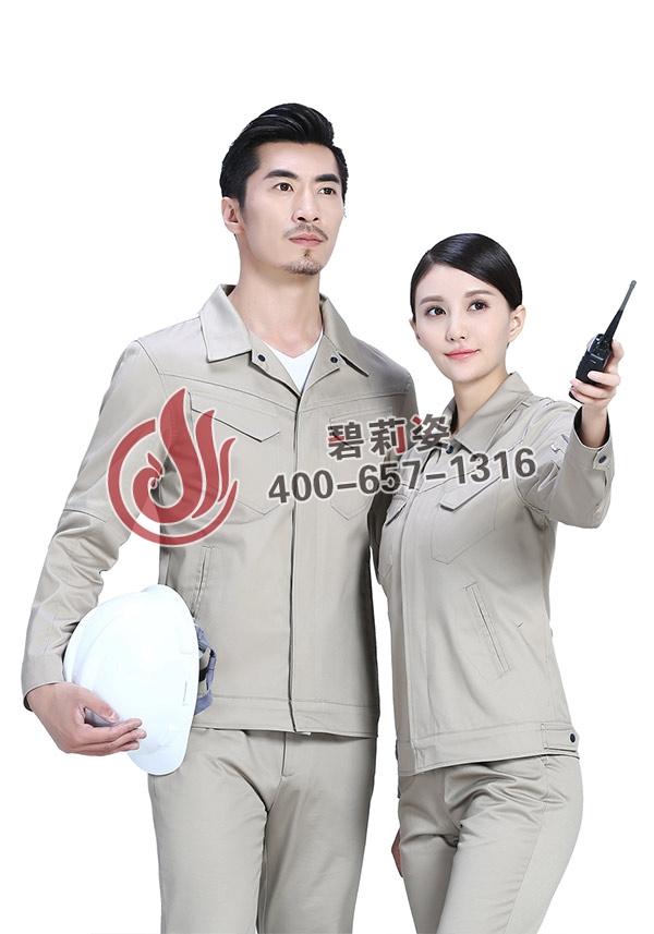 冬装工作服工装生产