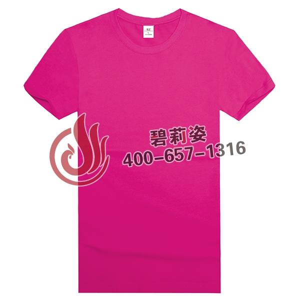 文化衫设计制作工厂